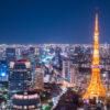 東京で活動することの重要性