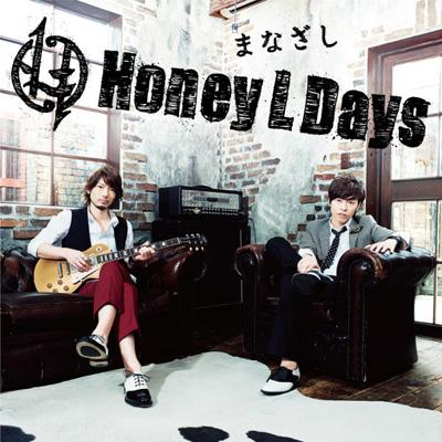 Honey L Days / まなざし