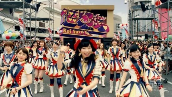 恋するフォーチュンクッキー / AKB48