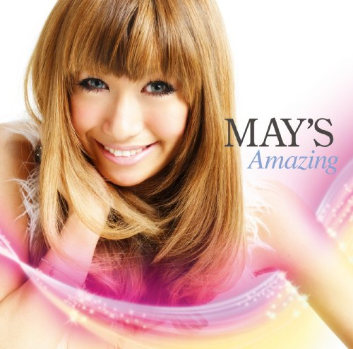 MAY'S/I LOVE YOU が言えなくて