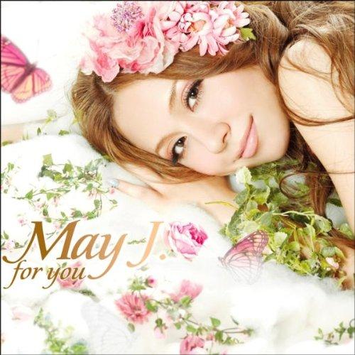 May J. / Be mine 〜君が好きだよ〜