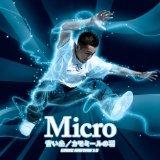 Micro – 青い糸
