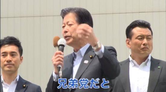 """""""北朝鮮""""と""""日本共産党""""の関係を斬る!!"""