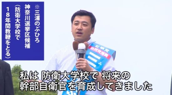 日本共産党は無責任