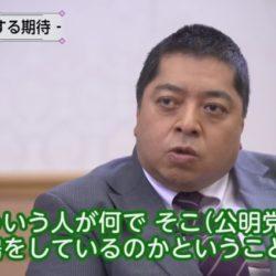 「識者が語る公明党」 外交評論家・佐藤優氏
