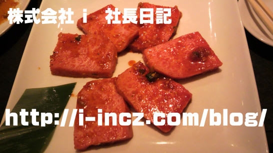 美味しいお肉の効率的な使い方