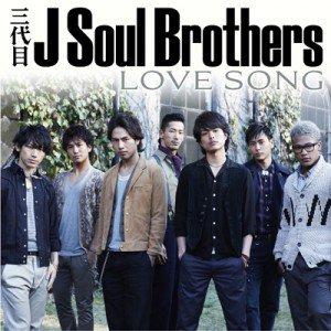 三代目 J Soul Brothers / LOVE SONG