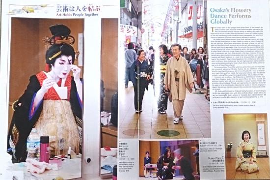 日本舞踊 飛鳥流三代目家元 飛鳥左近さんに学ぶ