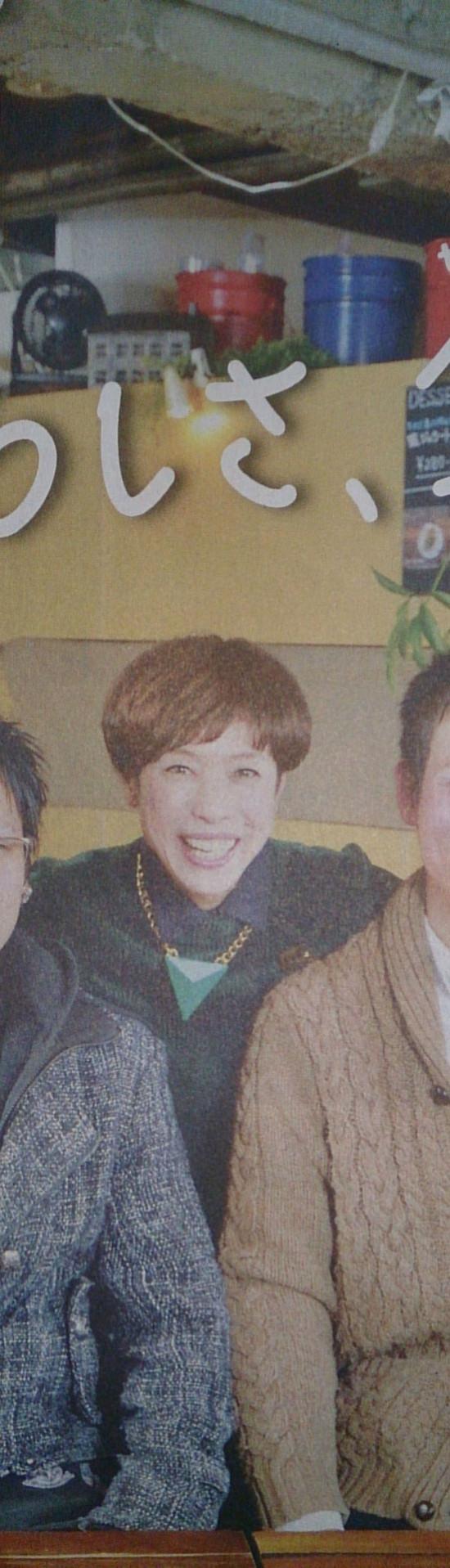 尊敬するマチャミこと久本雅美さん
