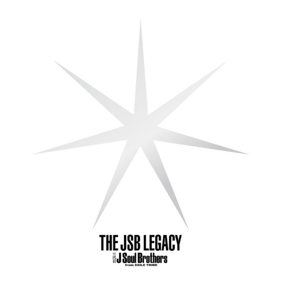 三代目 J Soul Brothers from EXILE TRIBE / starting over