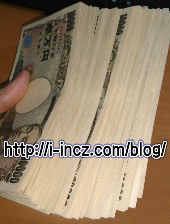 忙しい営業マンと目先の金が全ての営業マン